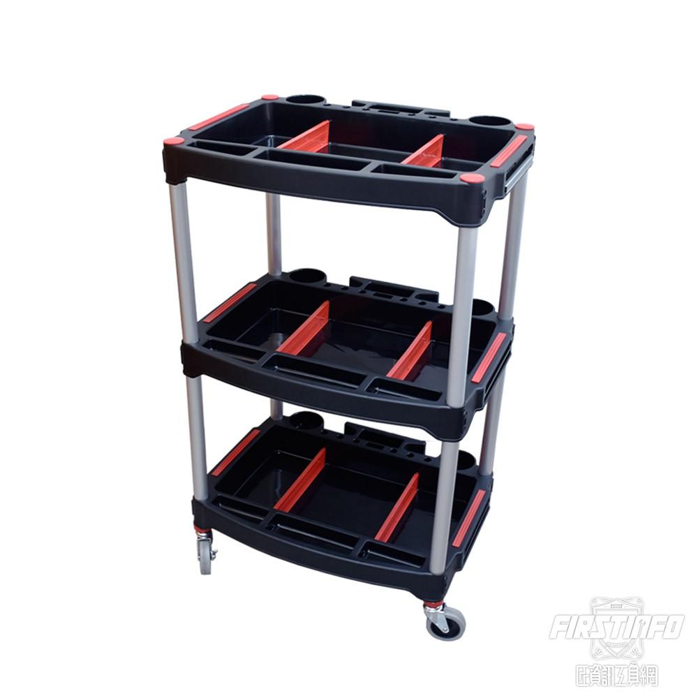 【FIRSTINFO 良匠】全方位三層工具車(附磁鐵X2) 開放式 多功能工具車 房務車/服務車台製