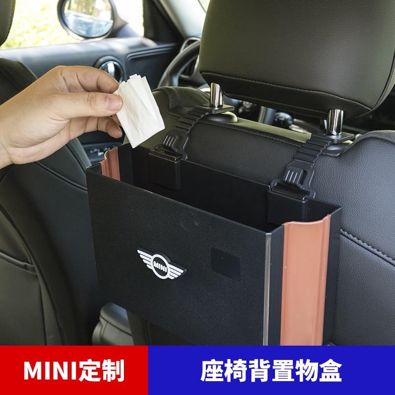 👑 寶馬迷你 mini BMW 寶馬迷你mini cooper收納盒座椅儲物車載多功能折疊置物箱垃圾桶