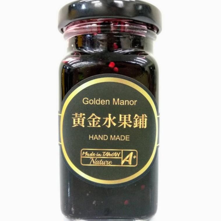 【黃金水果鋪】藍莓桑葚 手作果醬(方瓶)130g