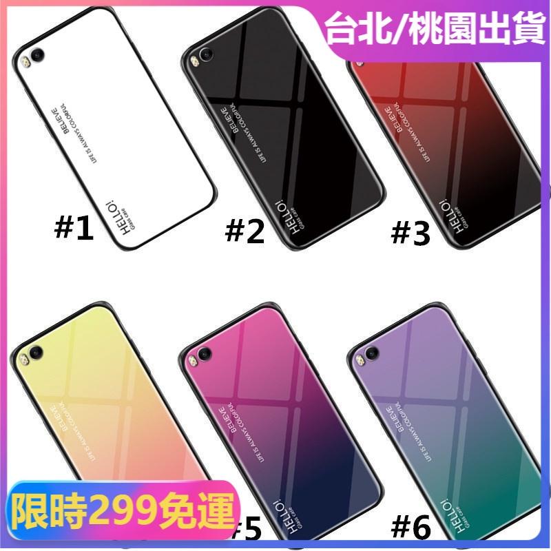 福利價🔔漸變炫彩玻璃手機殼 小米Poco M3 F1 F2 X3 NFC 10T Note10 10 lite Pro