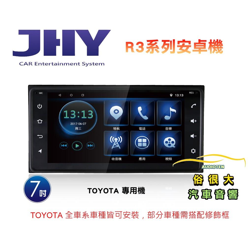 俗很大~JHY 豐田專用機 WISH / VIOS  R3 安卓機 7吋導航/藍芽/USB/網路電視/安卓6.0