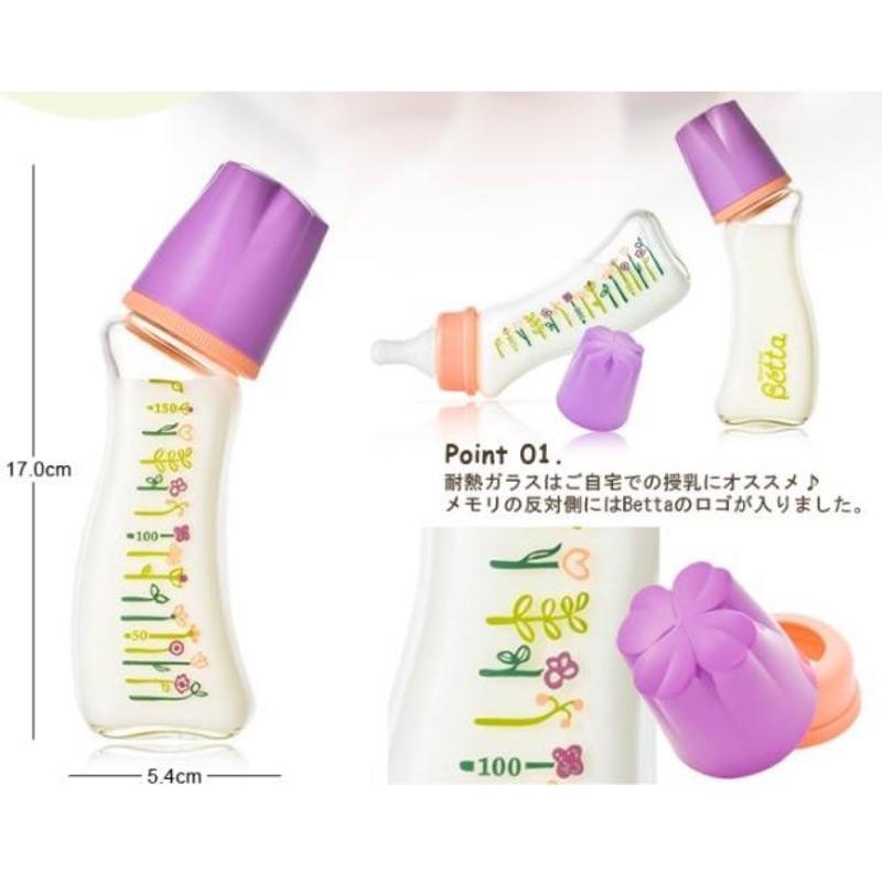 預購-Betta 日本手工防脹氣奶瓶/玻璃/150ml