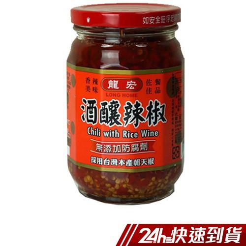 龍宏酒釀辣椒 430g