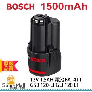 電池 適用於 BOSCH GSR 120-Li GSR120-LI GDR 10.8V-LI GSR10.8V-LI 桃園市