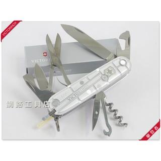 網路工具店『VICTORINOX維氏 14用瑞士軍刀Climber攀登者-透明銀』(型號 1.3703.T7) #1 新北市