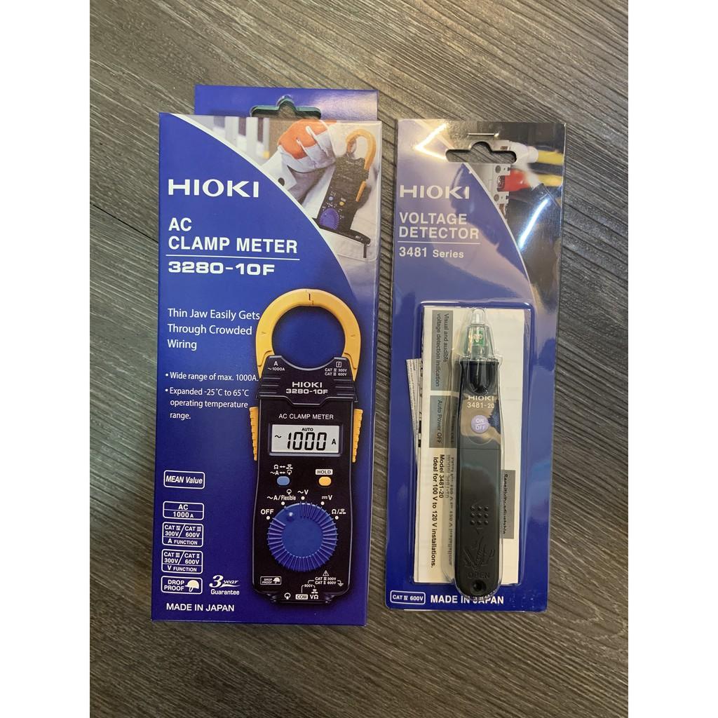 優惠組 505電池工坊 24H快速寄出 HIOKI 3280-10F+HIOKI 3481