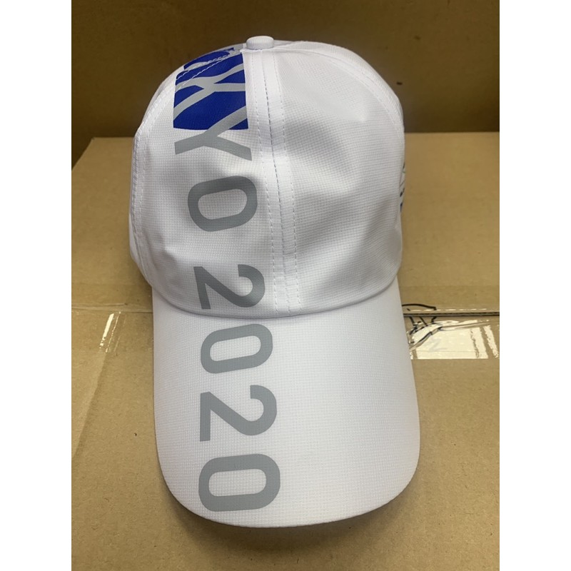 Panasonic 2020東京奧運運動帽路跑帽