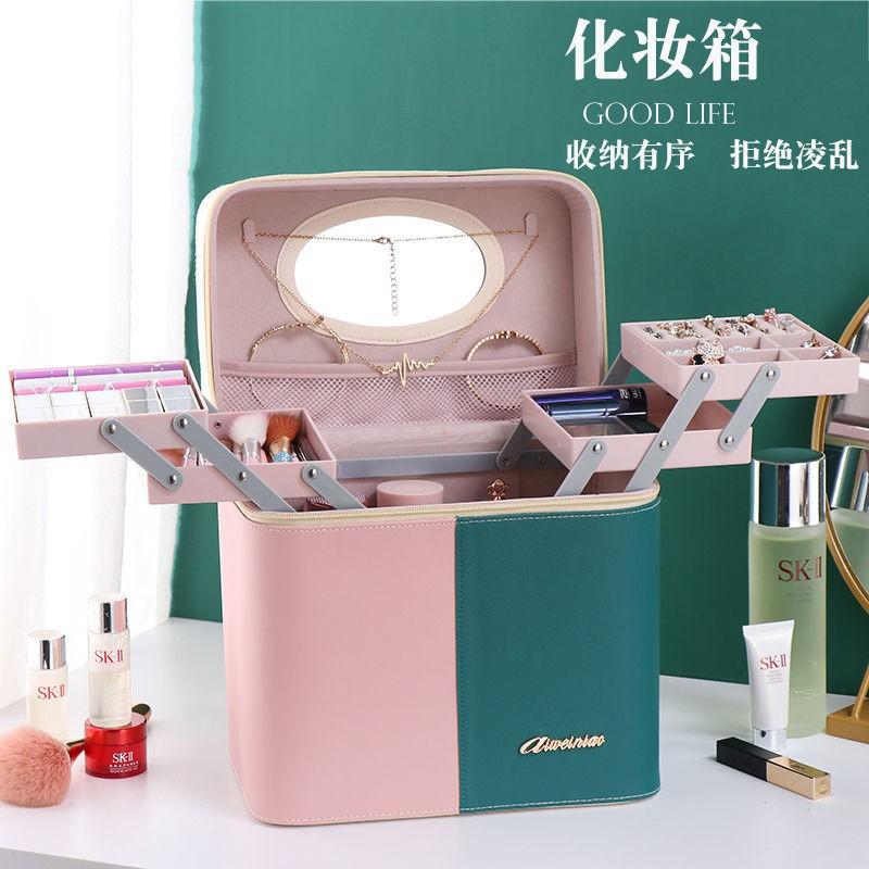 好质量GH化妝品收納箱專業跟妝師手提便攜化妝包大號多功能首飾收納盒家用