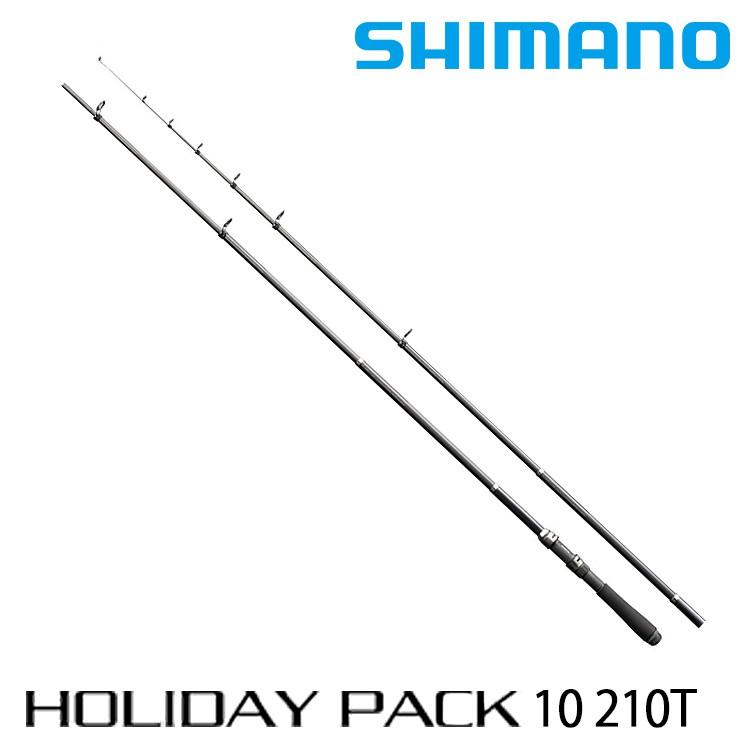 SHIMANO HOLIDAY PACK 10-210T [漁拓釣具] [振出小繼竿]