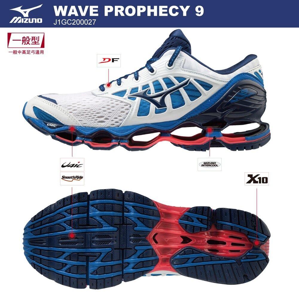 【私立高校】 MIZUNO 美津濃 J1GC200027 WAVE PROPHECY 9 男鞋 慢跑鞋 (M0027)