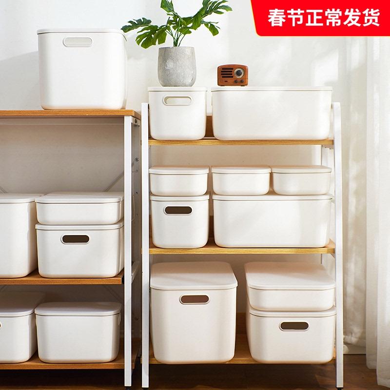 日式雜物收納筐家用塑膠收納框筐子零食收納盒衣物整理箱儲物盒
