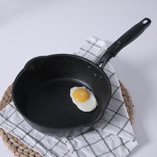 26cm麥飯石不粘深煎鍋炒鍋平底鍋 電磁爐通用