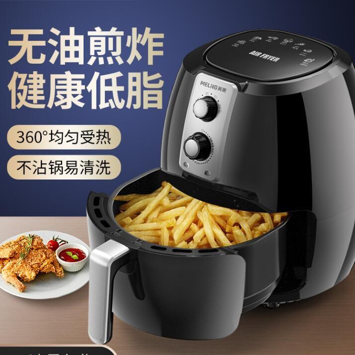 《新鮮貨》220v空氣炸鍋家用新款特價無油低脂智慧全自動大容量薯條機電炸鍋