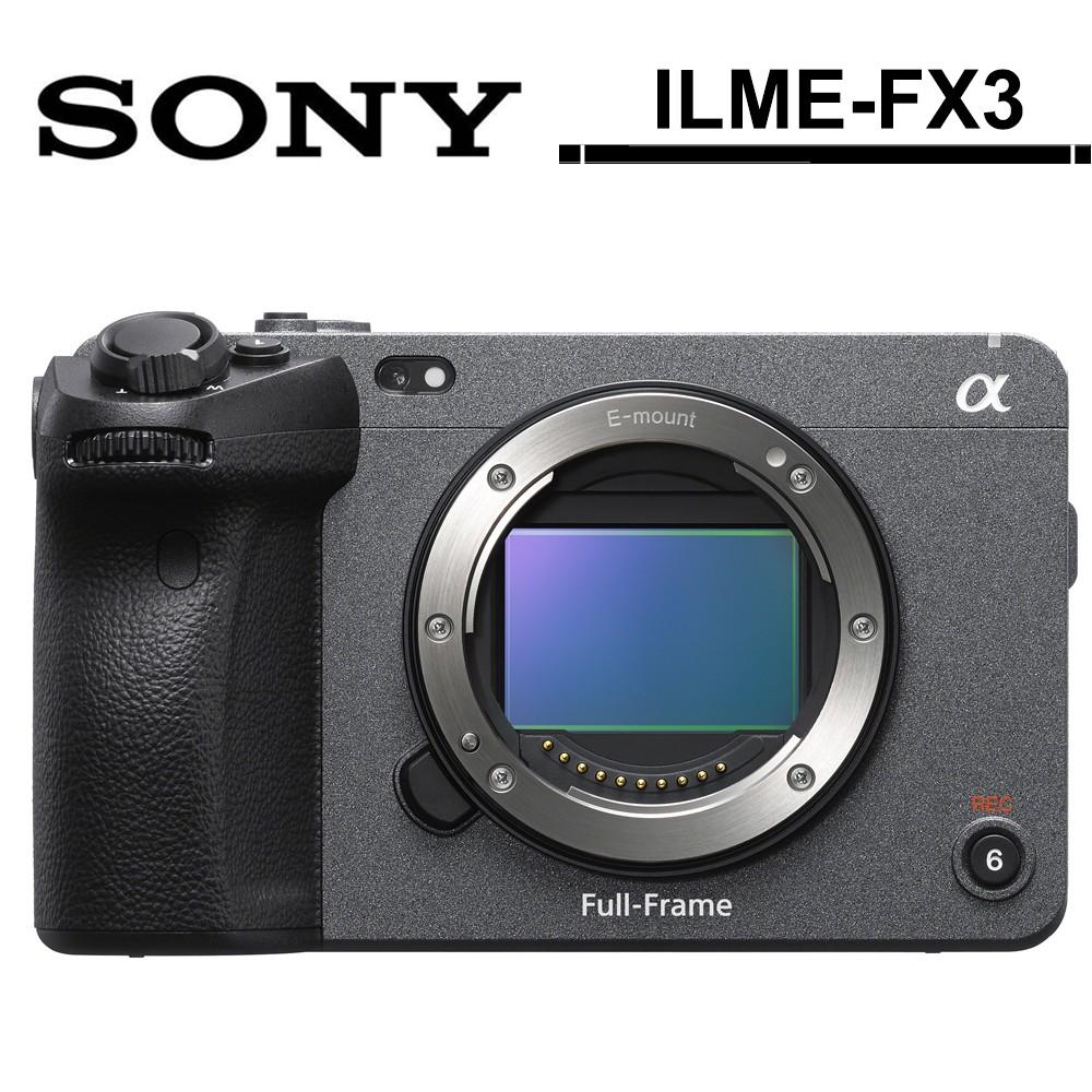 SONY ILME-FX3 FX3 單機身 公司貨