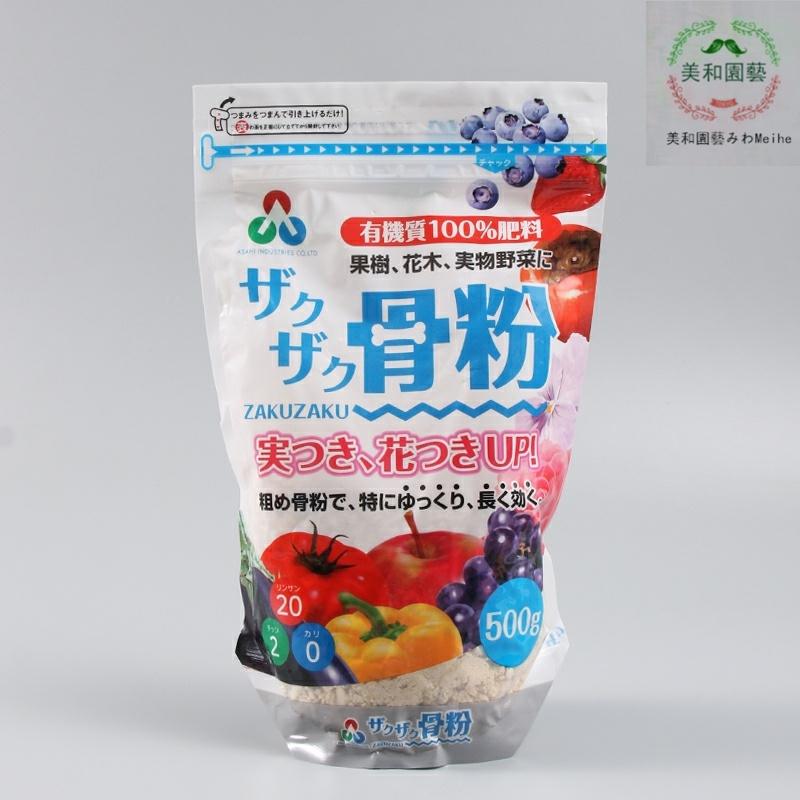 日本進口有機顆粒骨粉緩釋肥料 多肉玫瑰月季 藍莓蔬果通用 梔子花三角梅茉莉盆栽拌土促根促花