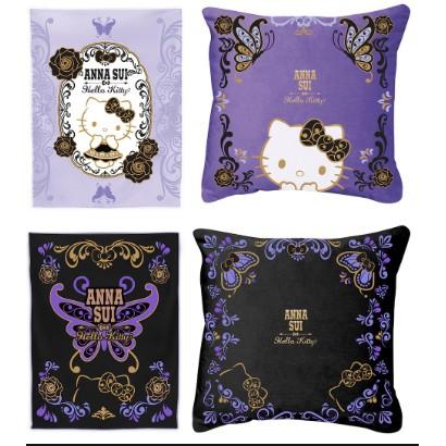 現貨 魔幻紫 7-11時尚聯名 Anna Sui Hello Kitty 三麗鷗限量刺繡抱枕暖毯組