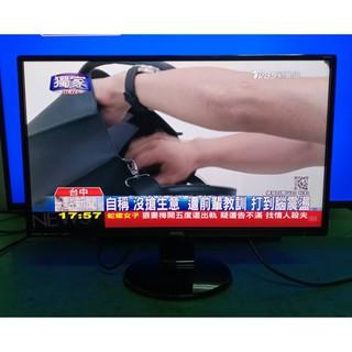 賣二手 BENQ 27吋 LED HDMI 電腦螢幕 南投縣