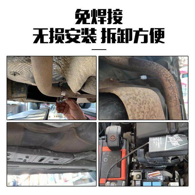 台灣現貨 質量保證 YTQL通用排氣閥門改裝排氣管聲浪免焊接遙控跑車音聲浪模擬器炸街