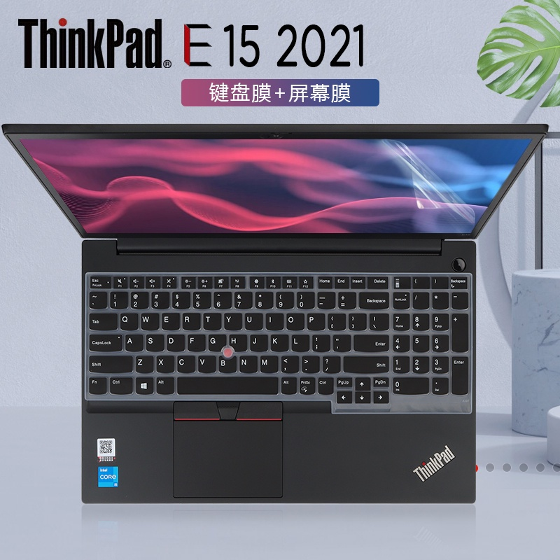 15.6寸聯想ThinkpadE15鍵盤膜2021款11代筆記本鍵盤保護膜防塵墊鍵位套E15 Gen2酷睿i5/i7電腦