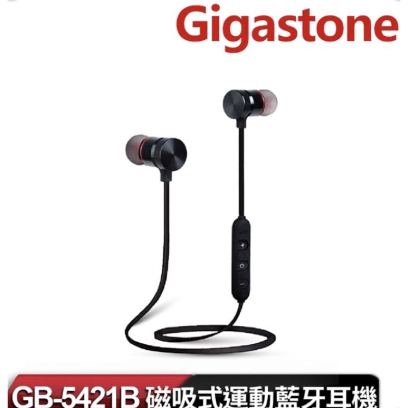 「🌟VK Store🌟」Gigastone 磁吸藍牙耳機🔥下殺出清$349🔥 數量只有兩組,售完為止