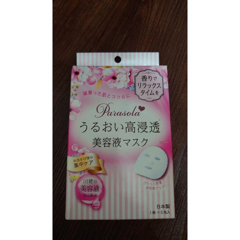 日本製-娜麗絲Naris up Parasola 高浸透保濕美容液面膜