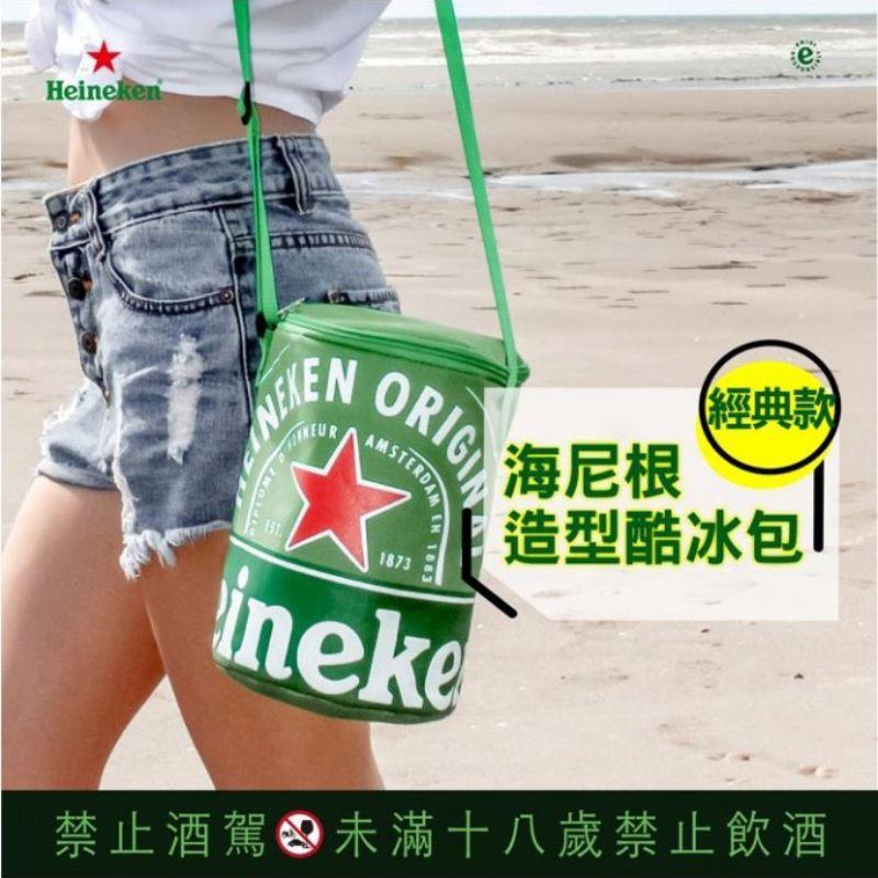【現貨】海尼根造型酷冰包 海尼根 啤酒造型 啤酒瓶 保冰桶 保冰袋 野餐 露營 海尼根保冰袋