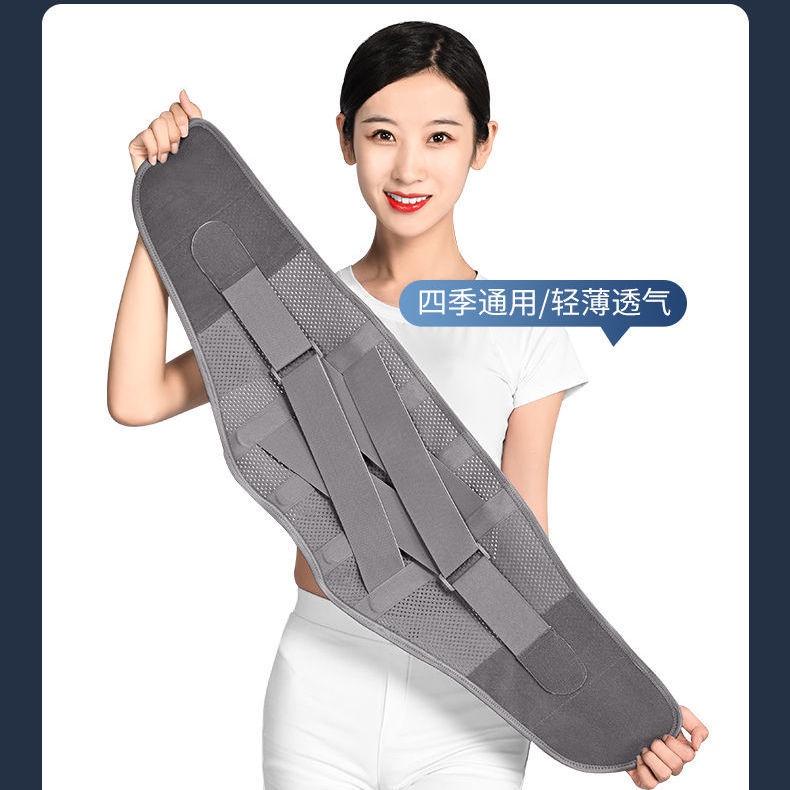 【運動護腰】醫用醫療護腰帶腰椎間盤腰間盤突出腰肌勞損治療器腰托腰圍男女士