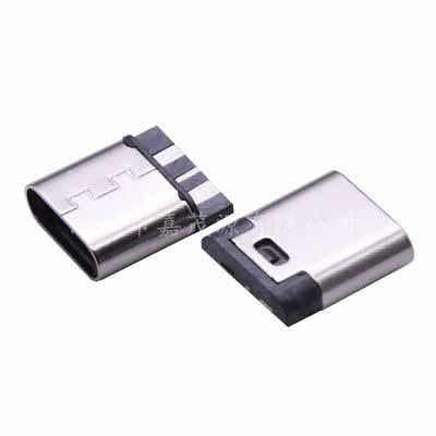 【嘉茂源科技】type-c焊線母座簡易焊線式TYPE-C接口單充電款快充插座USB連接器