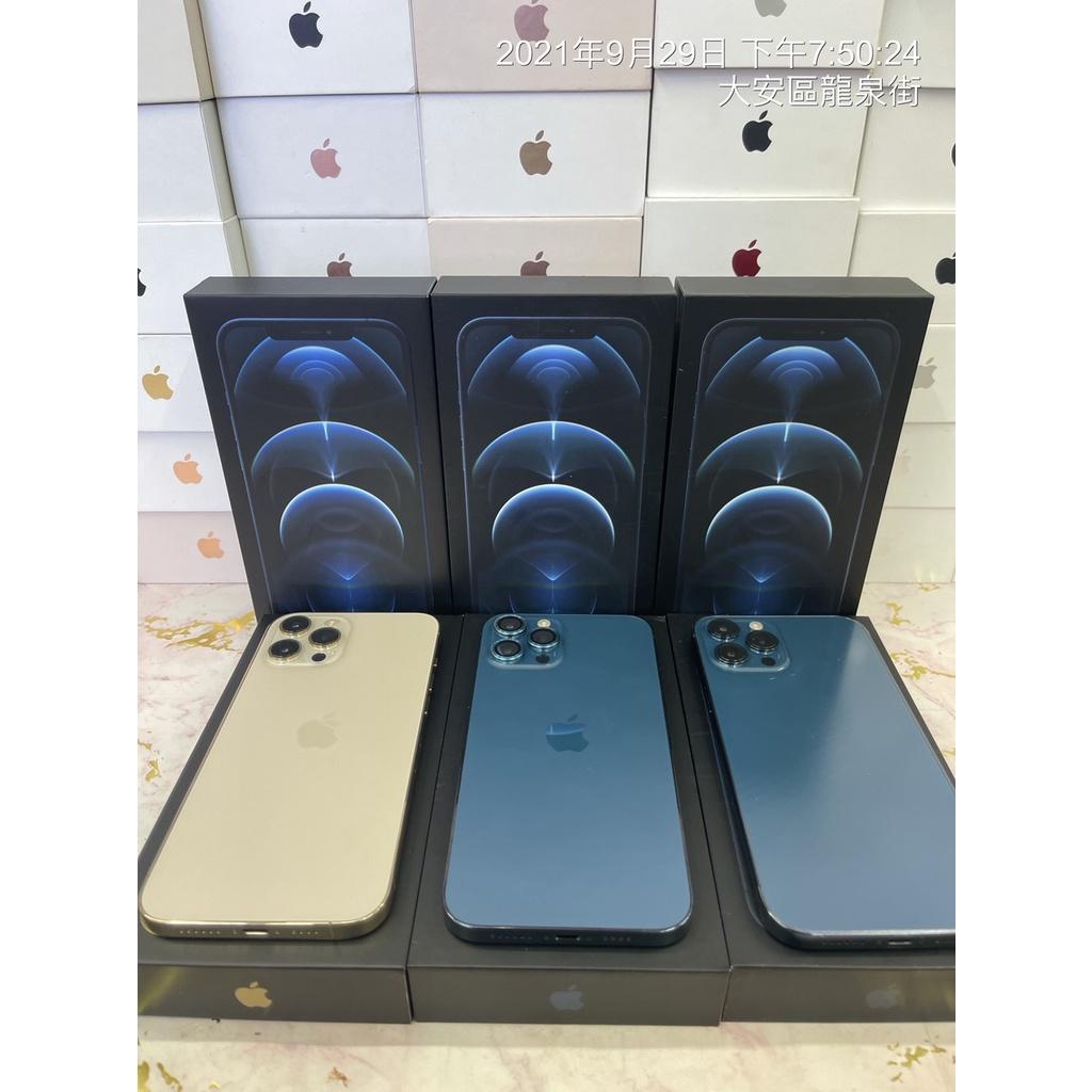 【現貨在店】Apple i12 iPhone 12 Pro Max 128G 256G 6.7吋 蘋果 手機 台北買手機