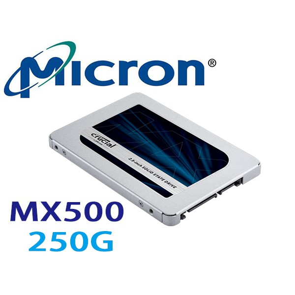 附發票 美光 Micron SSD MX500 250G 500G 1TB SATA3 固態硬碟 5年保 另有 M.2