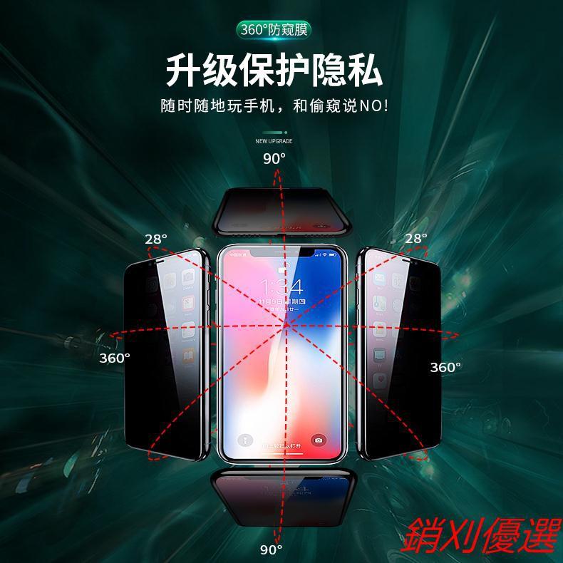 華碩Zenfone7霧面防偷窺滿版玻璃貼Zenfone7Pro防窺玻璃保護貼 藍光防窺玻璃貼ASUS