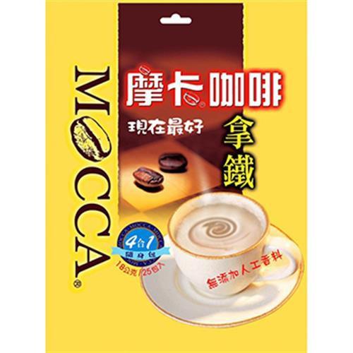 摩卡 現在最好四合一拿鐵咖啡(18gX25包/袋)[大買家]