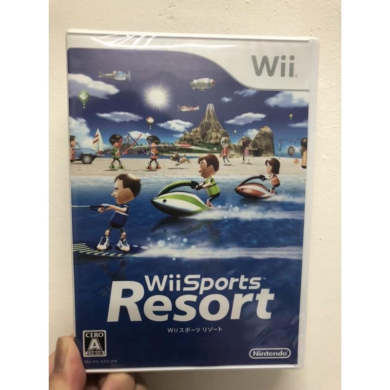 免運 日本帶回 全新 Wii 運動 度假勝地 Soprts Resort 日版 全新品