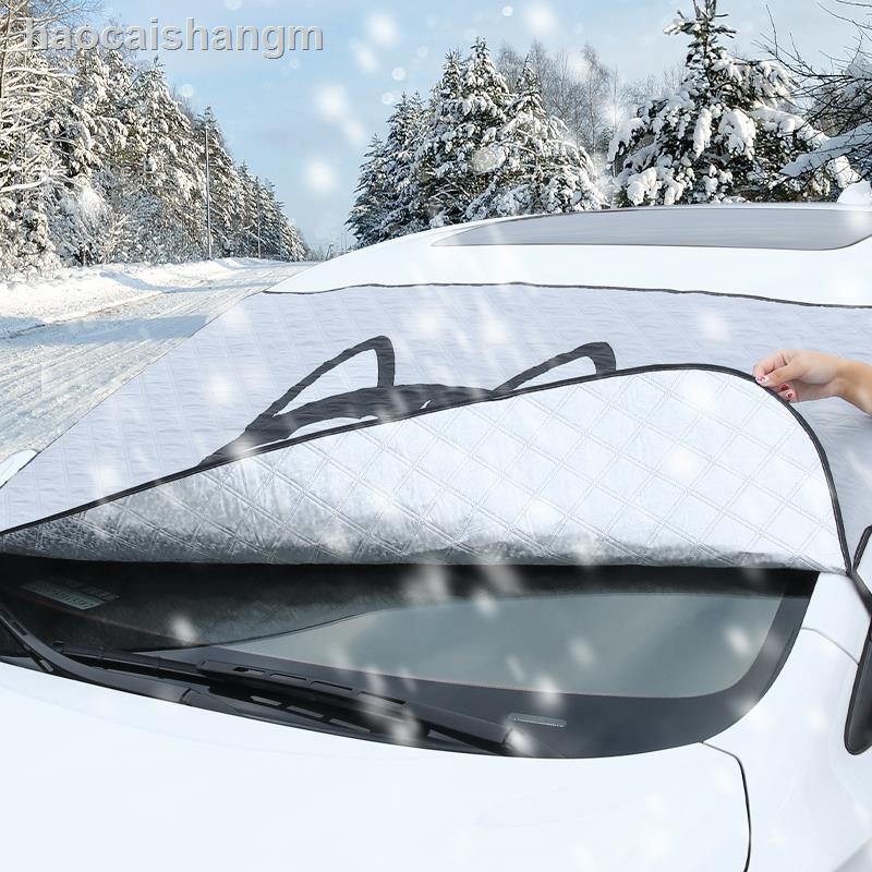 ☬✎☌汽車遮雪擋冬季擋風玻璃防凍罩冬天防凍防霜卡通車用前檔加厚蓋布