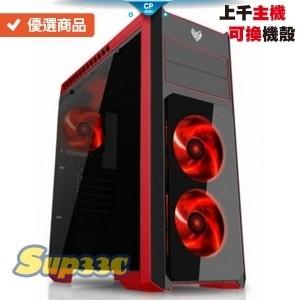 技嘉 B360N WIFI mini ITX ZOTAC RTX2070 SUPER 0H1 多開 電腦主機 電競主機