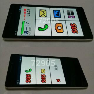 老人手機,老人機,GPLUS E5手機,二手手機,中古手機,手機空機~GPLUS老人手機(4.8吋功能正常) 屏東縣