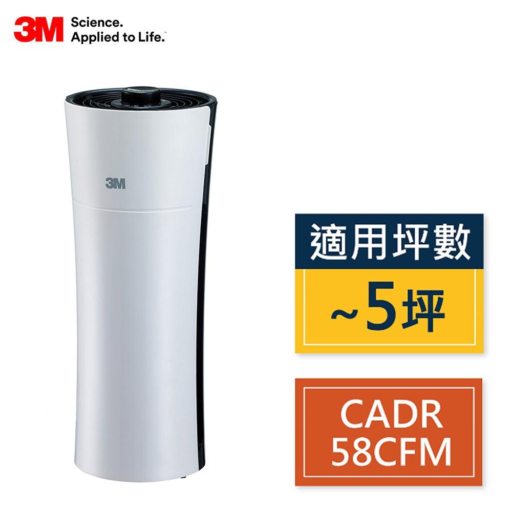 3M 淨呼吸淨巧型空氣清淨機 適用2-5坪 FA-X50T(N95口罩濾淨原理)