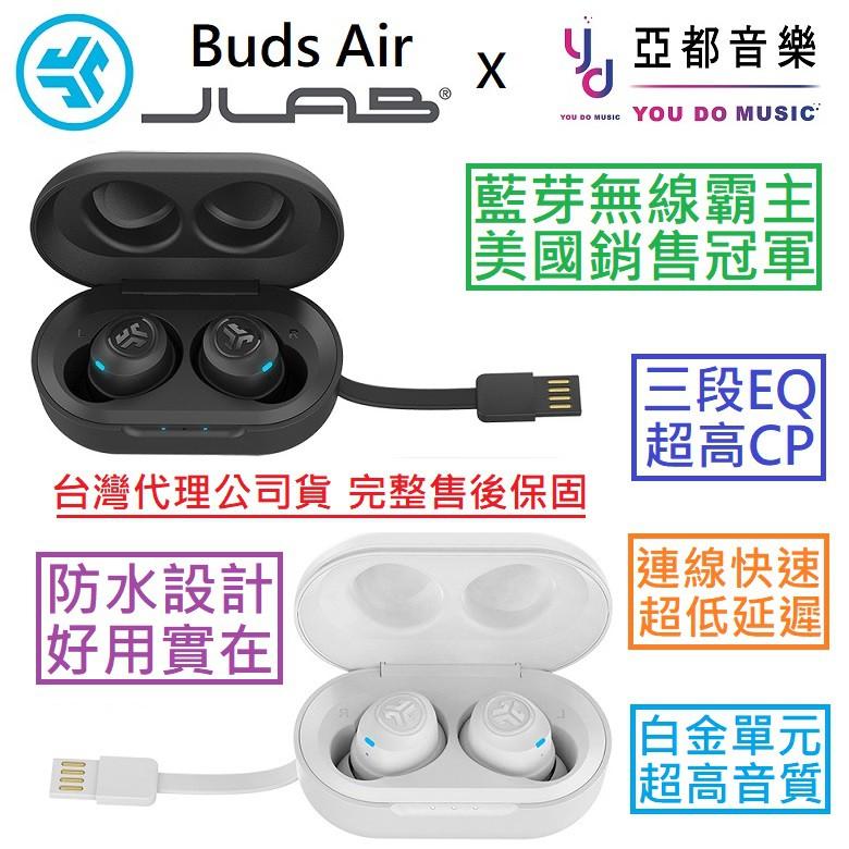 JLAB JBuds AIR 真無線 藍芽 耳機 觸控 通話 無延遲 藍芽5.0 防水 公司貨 高音質