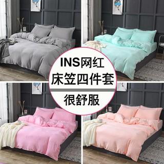 Dee Cat 日系水洗棉 床包四件套 單人 雙人 ins網紅夏季 床單被套 學生三件套 公主風 床上用品