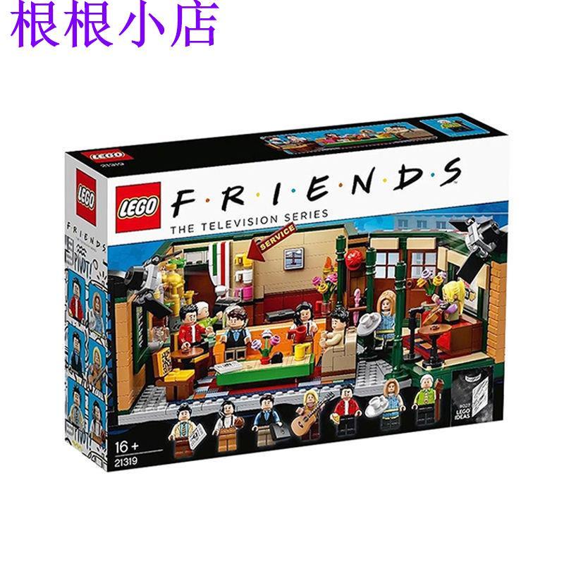 【現貨熱銷,滿999免運費】【正版現貨】樂高 LEGO 21319 Friends Central perk 老友記