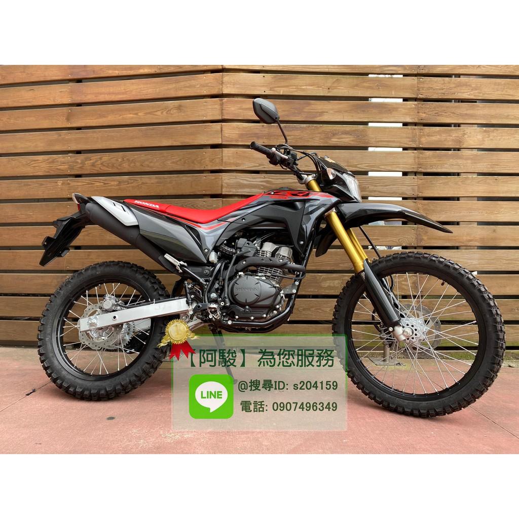 【榮立阿駿販售】HONDA CRF150L 2020 MODEL 林道越野車
