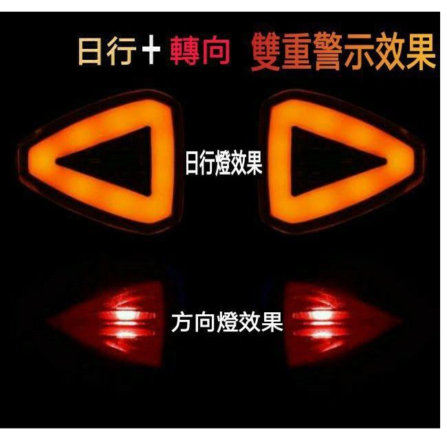 機車改裝 雙色LED方向燈  轉向燈 檔車 武車 檔車 CB  野狼  FORCE  MSX.GSX.T2.MT