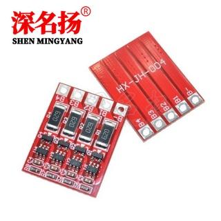 【量大可優】4串3.2V磷酸鐵鋰電池均衡板 3.6V磷酸鐵鋰均衡功能板 充電均衡板 SM