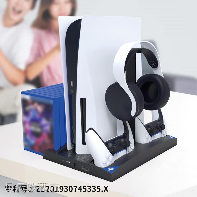 ps5散热器 ps5支架 IPEGA正品PS5底座數字版光驅版散熱器支架索尼PS5手柄座充風扇游戲碟架充電指示燈多功能耳