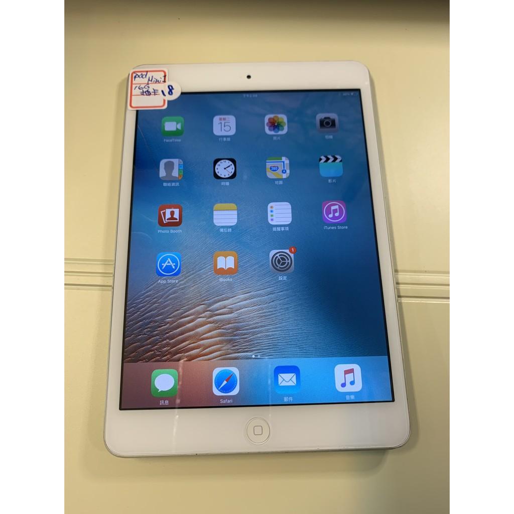『皇家3C』Apple Iphone Ipad Mini Mini4 Wifi 64G 128G 中古 二手 平板