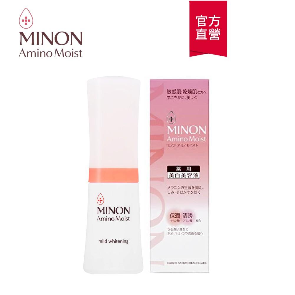 【MINON 蜜濃】 美白保濕精華液30g 官方旗艦店