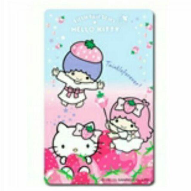 Hello kitty X 雙星仙子 悠遊卡 - 閃亮草莓季 另售一卡通 & icash卡
