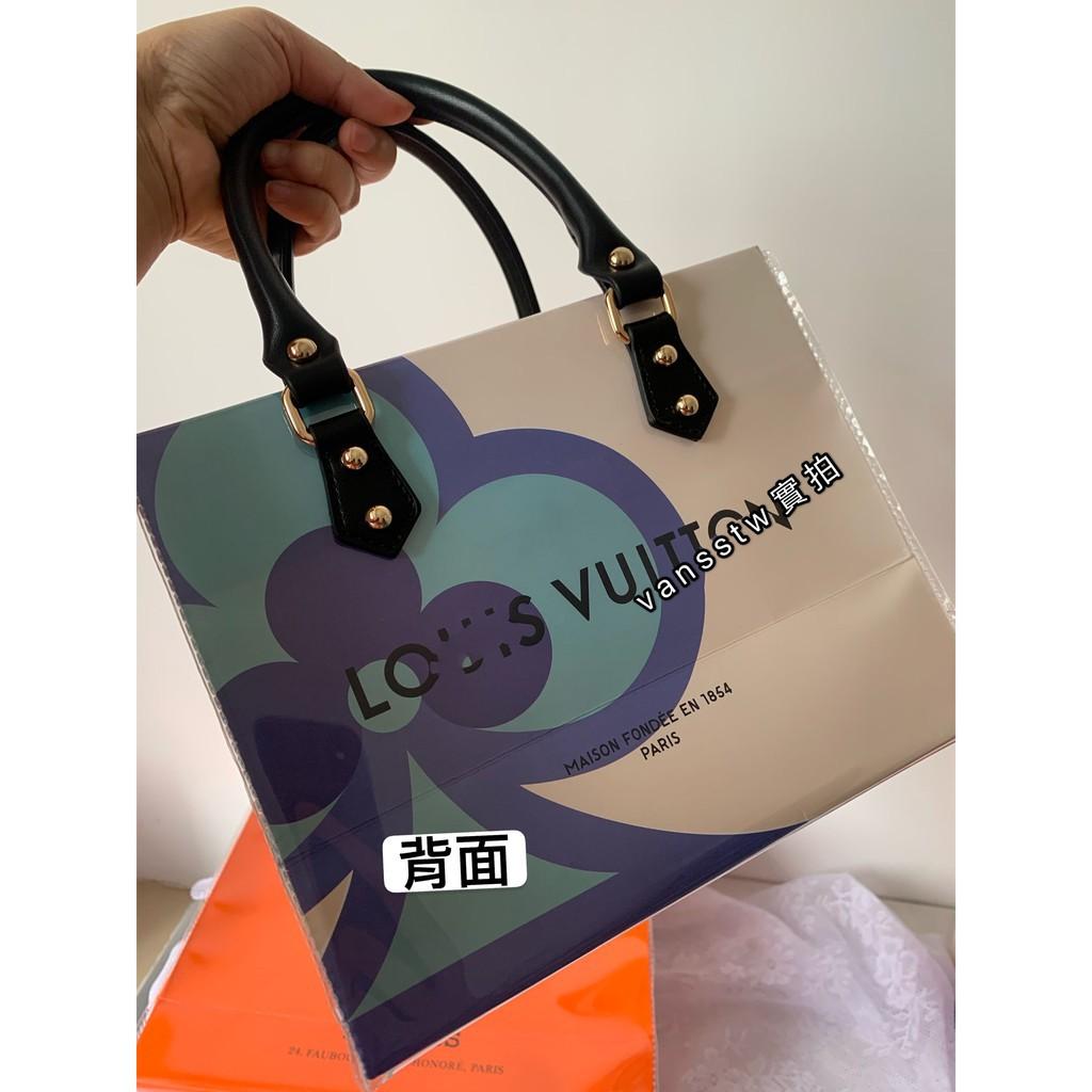₪◊▫現貨 紙袋包改造 聖誕節LV最新款紙袋包改造材料 紙袋改造 LVV紙袋包
