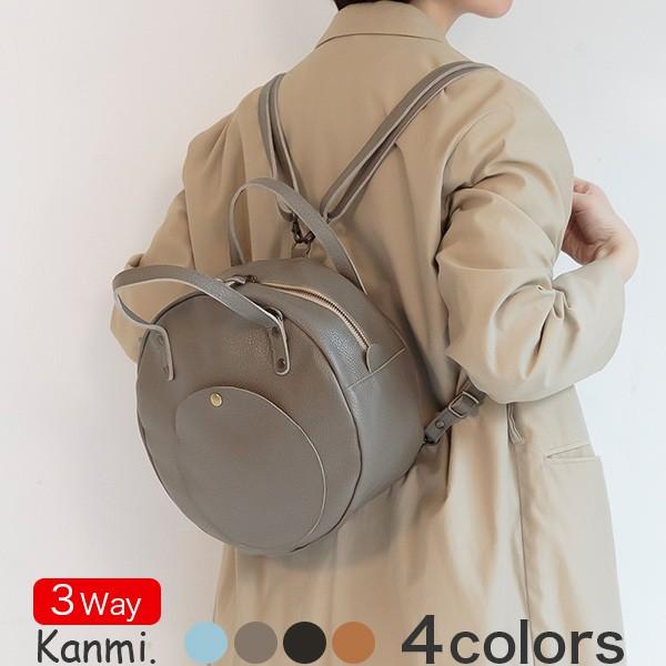 ✈️日本代購✈️預購 日本製 Kanmi 三用圓形後背包 肩背包 手提包 KUMA 3WAY包 4色