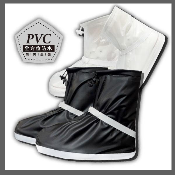 全方位防水雨鞋套_黑白雙色短筒